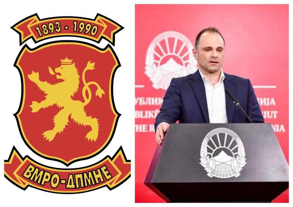 ВМРО-ДПМНЕ прашува: Дали дедото на Филипче бил во Занзибар со заболените од африканската мутација и дали поминал карантин?