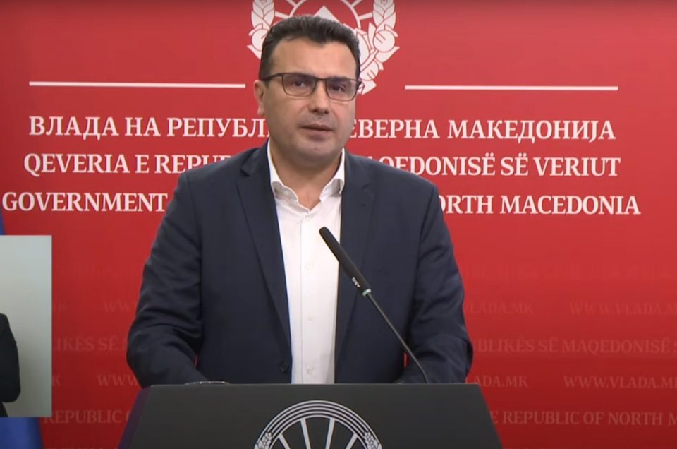 ВМРО ДПМНЕ:  Пижама Заев на телевизија глуми лажен патриот, а всушност на дело уништува се