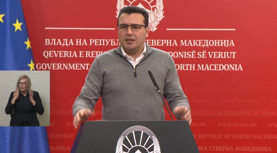 """Заев ја презентираше """"Акција 21"""": Прочистување на судството и борба против корупцијата"""