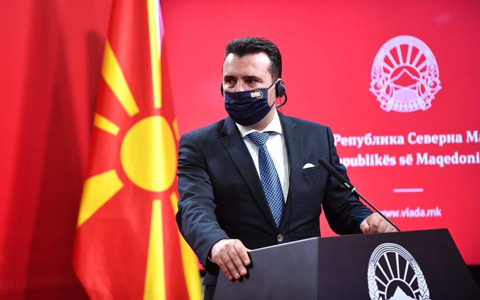 ВМРО-ДПМНЕ: Ако СДСМ расчистува со криминал и корупција, нека започне од Зоран Заев