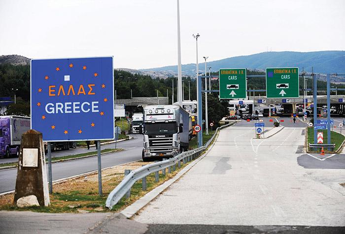 Уште најмалку две недели продолжува забраната за влез на македонски државјани во Грција