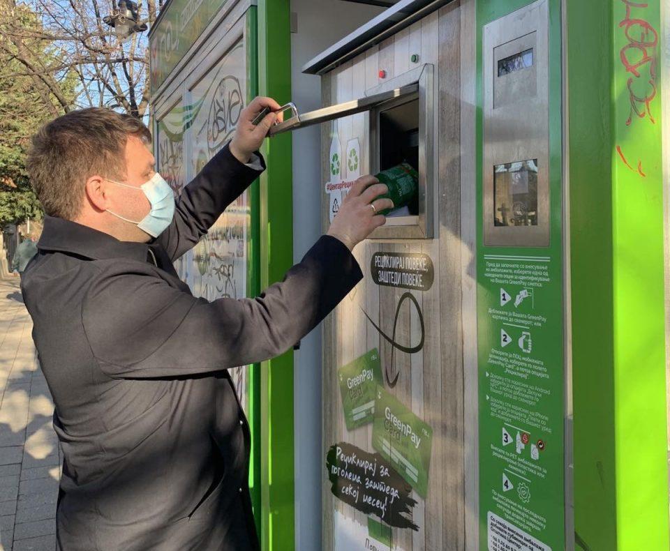 Богдановиќ: Да го селектираме отпадот и да ја зачуваме животната средина