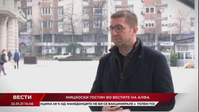 Мицкоски: Премиерите со кои имав средби Орбан, Јанша и Пленковиќ даваат силна поддршка за државата