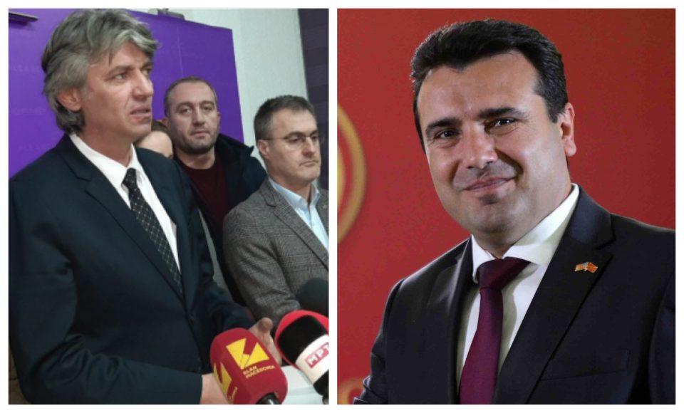 Алијанса за Албанците: Заев ја излажа и БЕСА