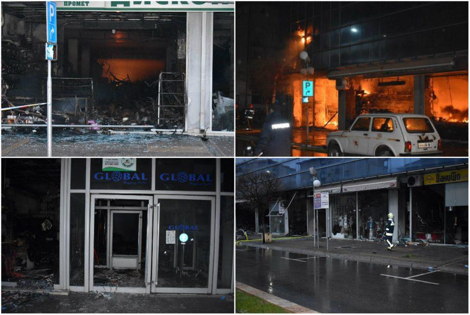 """Здружението """"Обнова Глобал Струмица"""" повикува за донации за санирање на последиците од пожарот"""