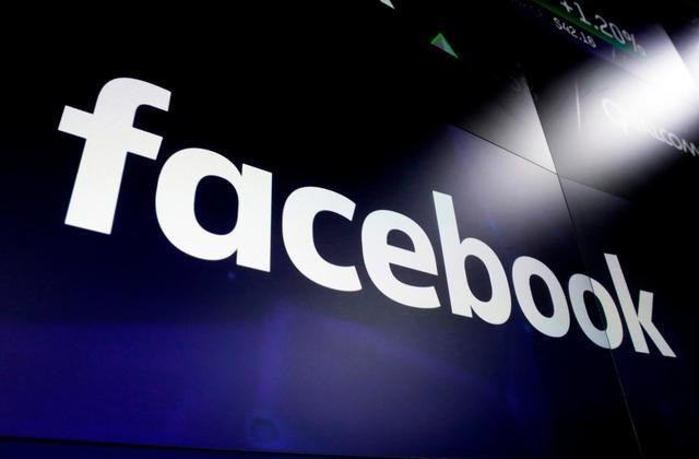 Во третиот квартал на 2020 година од интернет  биле отстранети 1,3 милијарди лажни профили