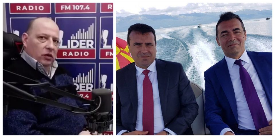 (ВИДЕО) Грозданов: Заев и Димитров ја нуделе Комерцијална Банка на Бугарите
