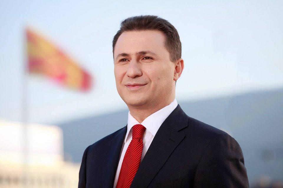 Груевски: Прескапо ќе не чини најавениот попис сите нас, но и нашите поколенија!