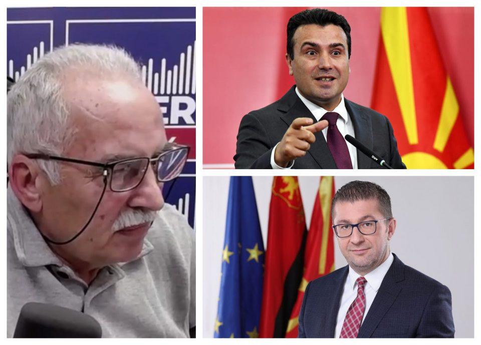 (ВИДЕО) Илиевски: Дипломата на Заев сѐ уште не е проверена, со дипломата на Мицкоски сѐ е во ред