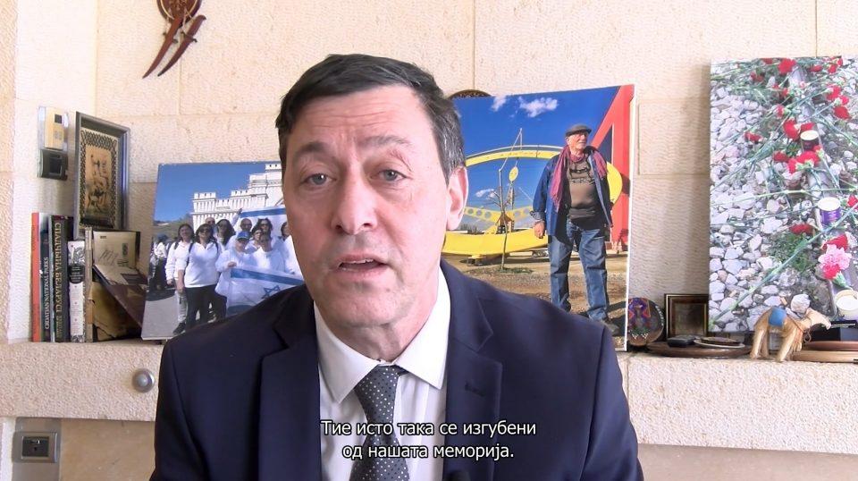 (ВИДЕО) Дан Оријан за Евреите во Македонија: Не можевме да ги спасиме, но можеме да ја кажуваме нивната приказна