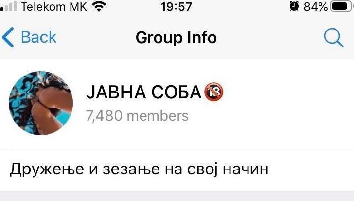 """По денешните апсења, администраторите на """"Јавна соба"""" отворија нова група"""