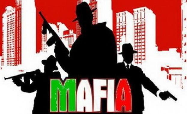 Бугарка меѓу обвинетите во најголемото судење против мафијата во Италија