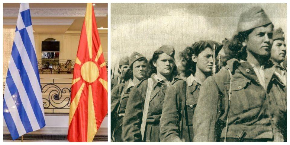 Би-Би-Си: Македонски јазик се говори и во Грција