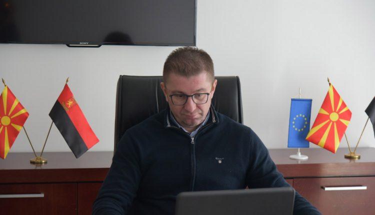 Мицкоски гостин на онлајн Конгресот на ЦДУ