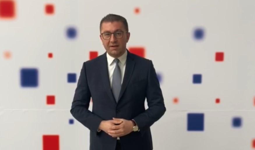 (ВИДЕО) Мицкоски од Загреб: Граѓаните не заслужуваат да бидат заложници на Владата на Заев
