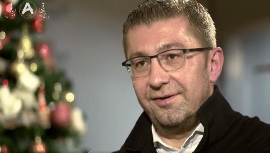 Мицкоски: Владиното мнозинство одби да ја прими граѓанската иницијатива за одложување на пописот