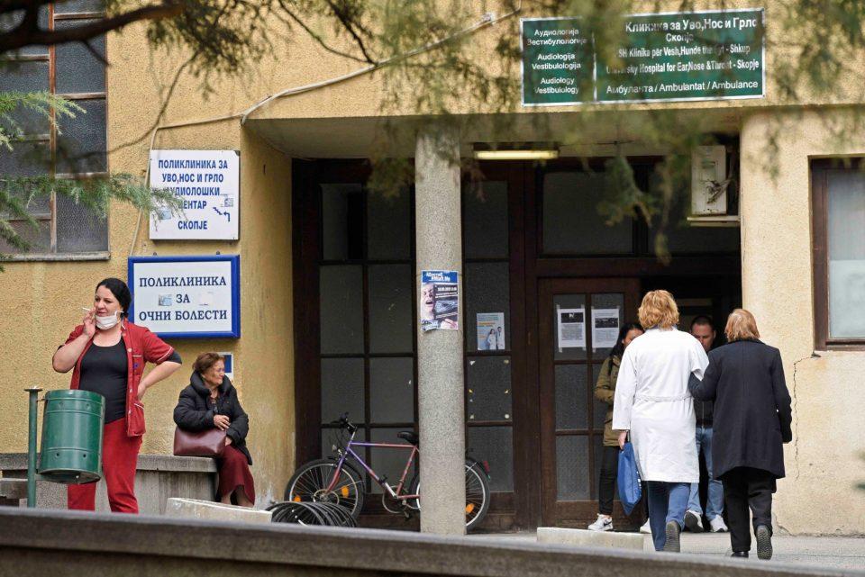 Денеска се затвора ковид-центарот на Клиниката за уво, нос и грло