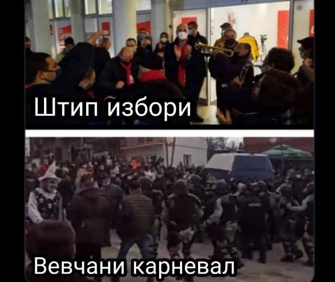 """Мицкоски: Владата за своите во Штип е """"мајка"""", а за народот во Вевчани """"маќеа"""""""