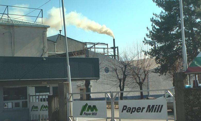 """Вработените во фабриката """"Пејпар мил"""" до април нема да работат"""