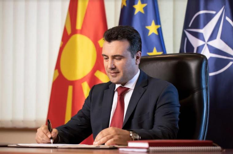 Според Заев ние сме регионален лидер во енергетиката