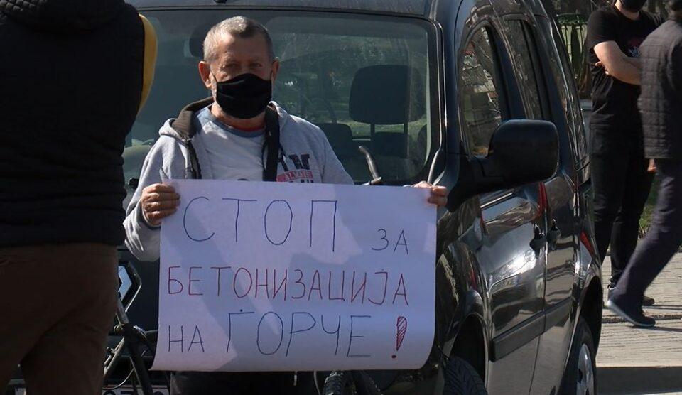 (ФОТОГАЛЕРИЈА) Жителите на Ѓорче Петров протестираа против новиот ДУП: Стоп за бетонизацијата!