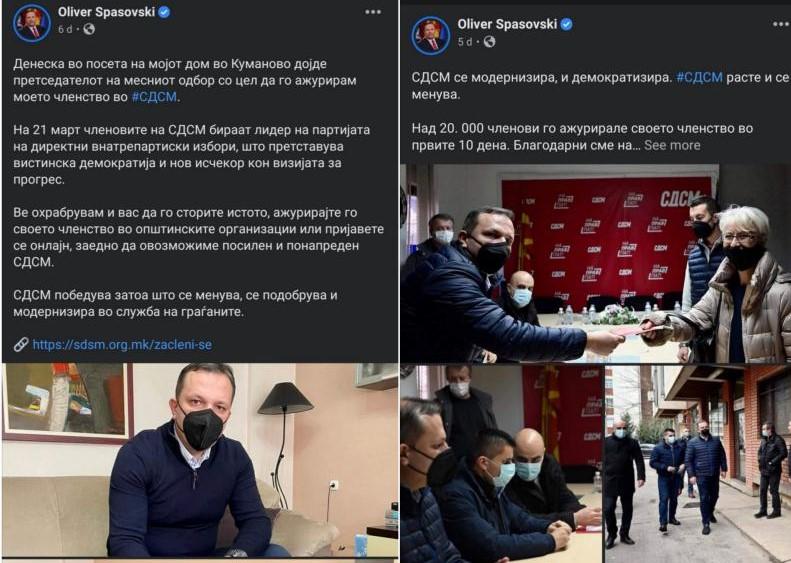 """Синдикатот на полицијата бара Спасовски да не """"ги отепува"""" од дисциплински тие што мислат спротивно на СДСМ"""