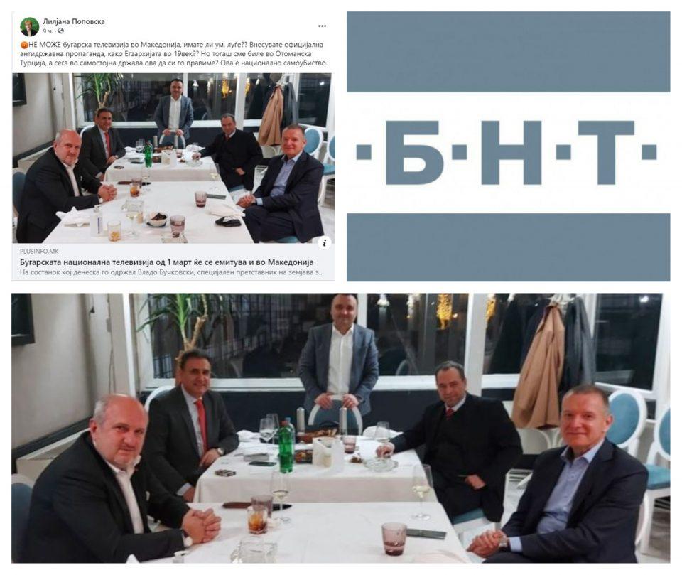 Реагираат и коалиционите парнери на Заев: Бугарската национална телевизија од 1 март ќе се емитува во Македонија