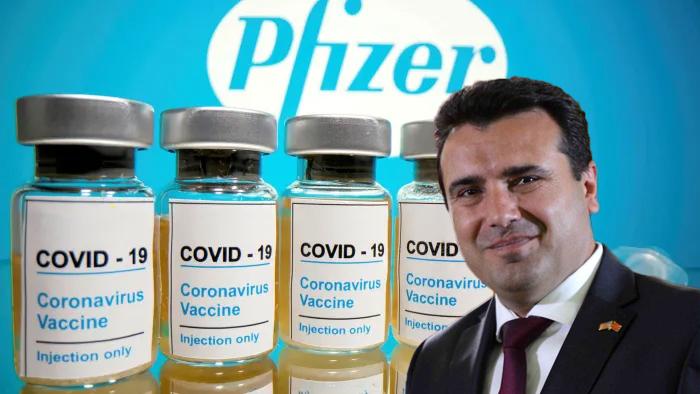 """Заев најави дека следната недела ќе имаме вакцини од """"Фајзер"""""""