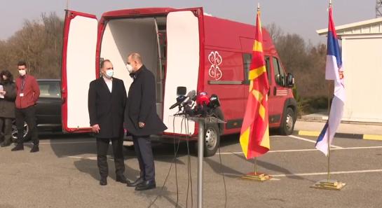 (ВИДЕО) Пристигна втората пратка на вакцини од Србија