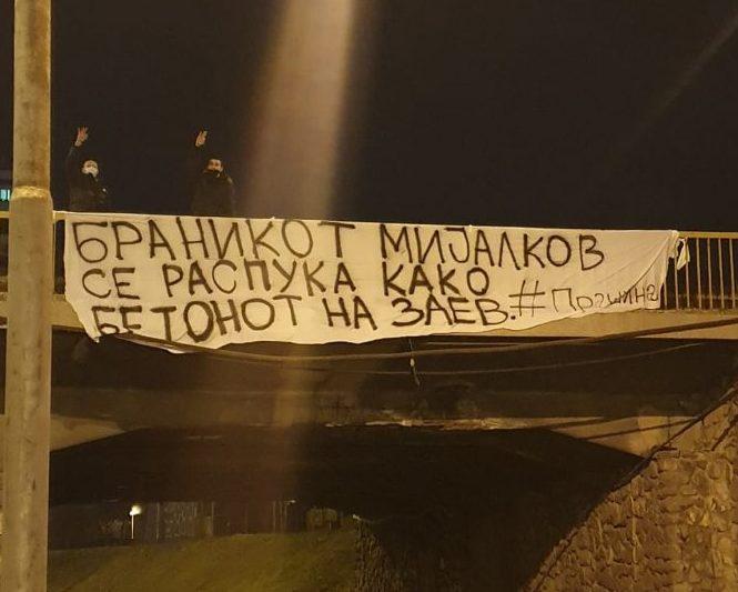 Герила акција: Браникот на Мијалков се распука како бетонот на Заев