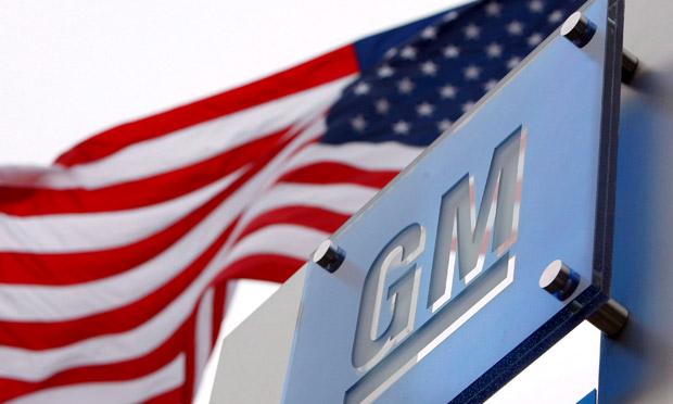 Џенерал Моторс го продолжува прекинот на производството до 15 март