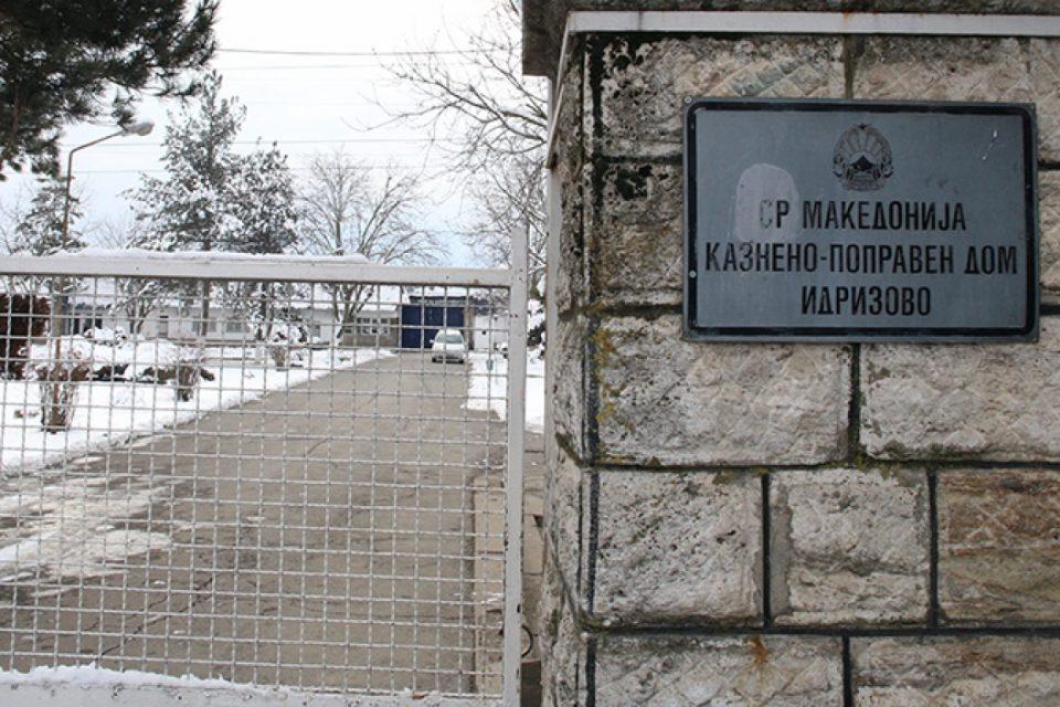 Пожар во затворот Идризово, повредено едно лице