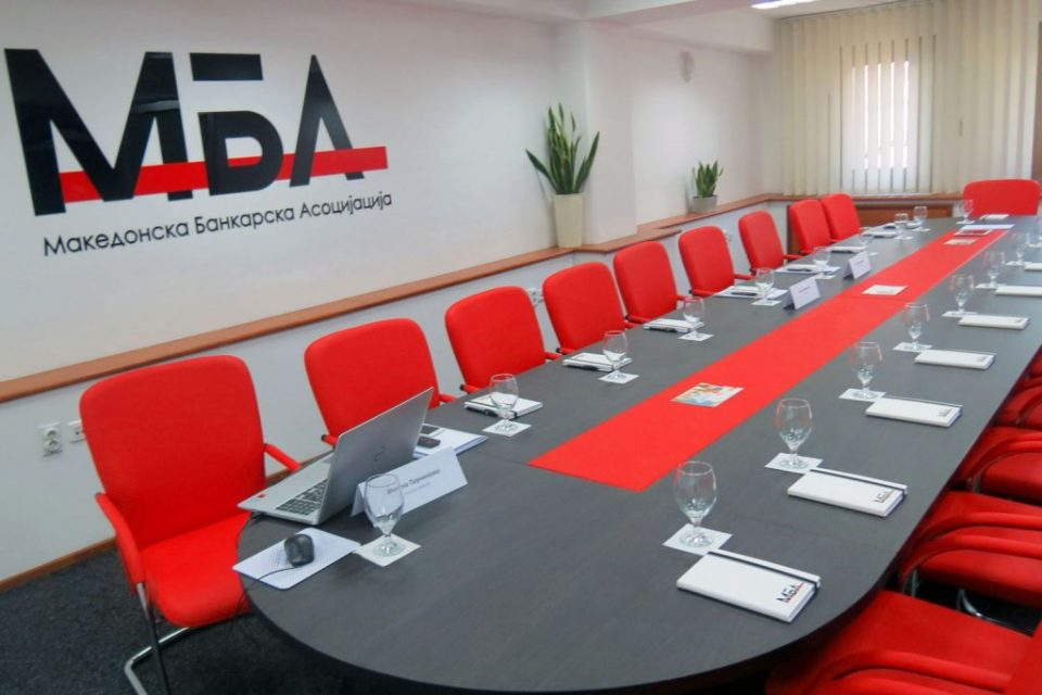 МБА: Фирмите клиенти на банките и штедилниците да се запишат во Регистарот на вистински сопственици