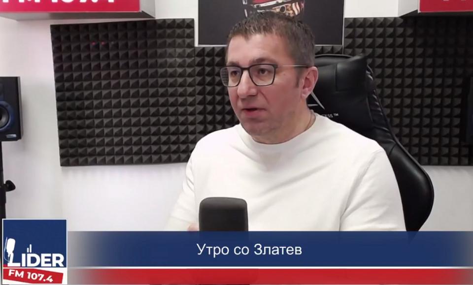 Мицкоски ги отфрла тврдењата дека Мијалков го поставил на чело на ВМРО-ДПМНЕ