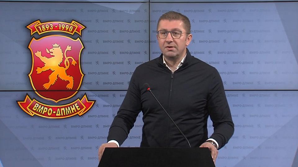 Прес-конференција на лидерот на ВМРО ДПМНЕ Христијан Мицкоски во 19:30 часот