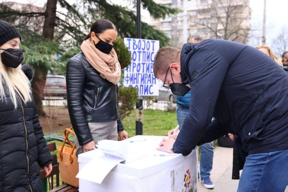 Опозициската ВМРО-ДПМНЕ собра повеќе од 100.000 потписи против пописот!