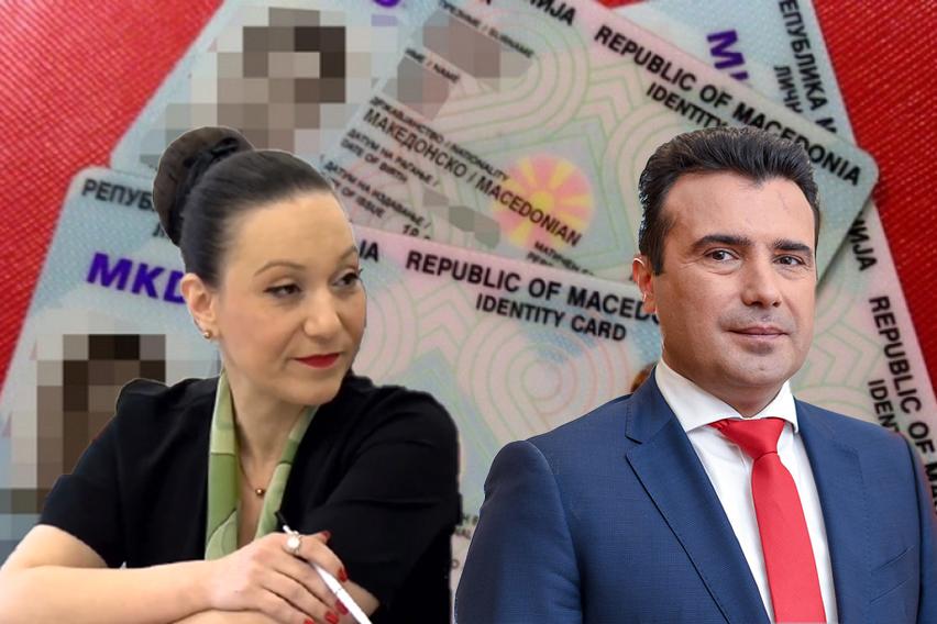(ВИДЕО) Мизрахи за Законот за лични карти: Доколку се искрени намерите на Заев единствено решение е повлекување на законот
