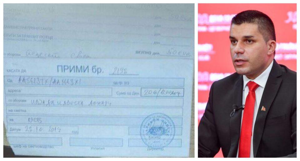 Јанушев до Николовски: Вашиот брат преку фирма наплаќа готовина без да издава фискална сметка