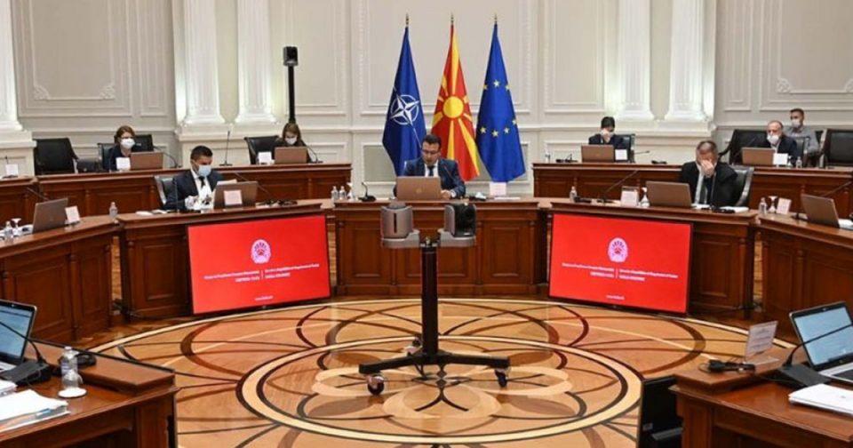 Владата вечерва ќе ја одржи 53-тата редовна седница