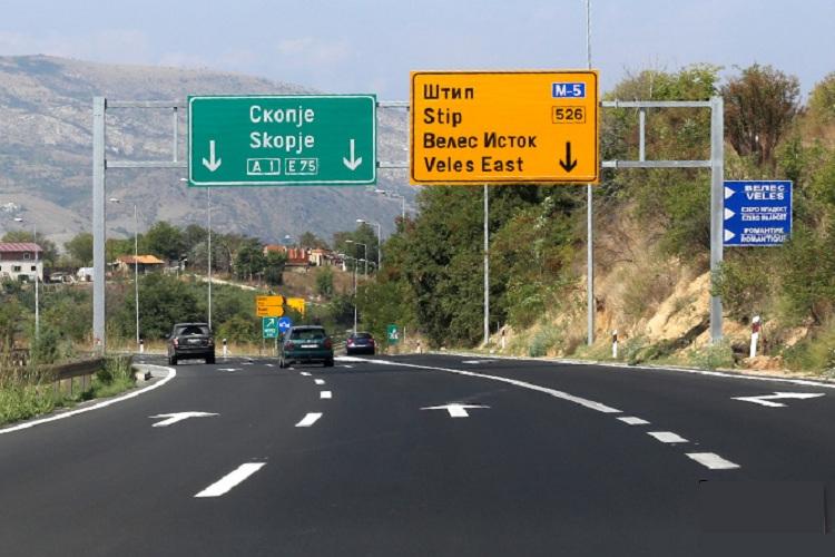 Внимавајте: На автопатот Велес-Скопје казнети 65 возачи за брзо возење