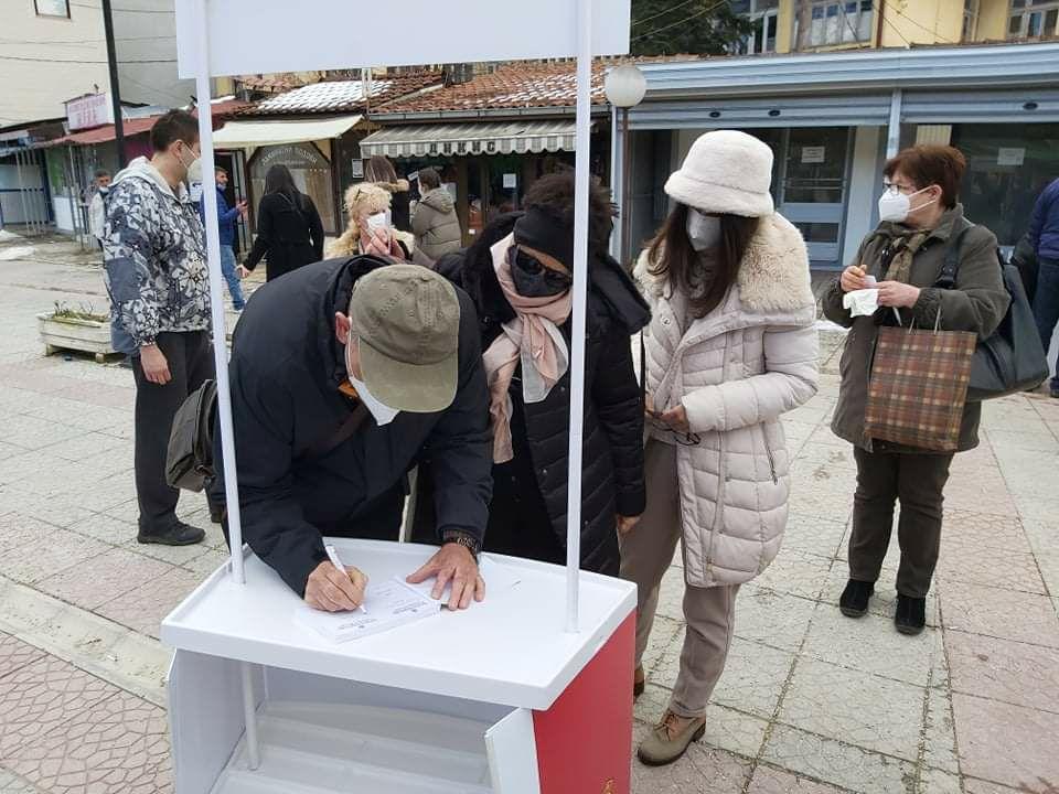 ВМРО-ДПМНЕ: Илјадници од Битола и Охрид ставија потпис против фалсификат пописот на Заев