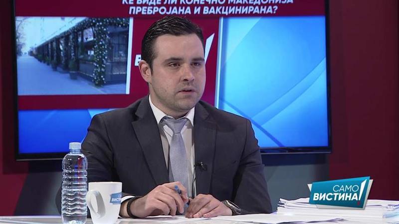 Костадинов: Вината за ЕУ е кај Бугарија