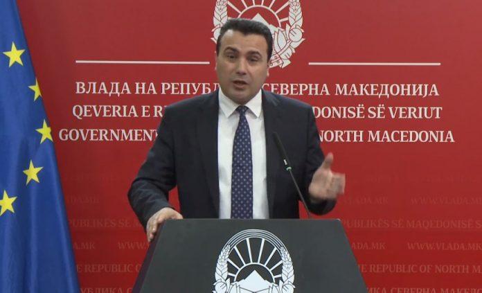 (ВО ЖИВО) Премиерот Заев го презентира петтиот пакет економски мерки