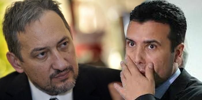 ВМРО-ДПМНЕ: Заев преку Георгиевски порачува дека не постои македонско малцинство во Бугарија