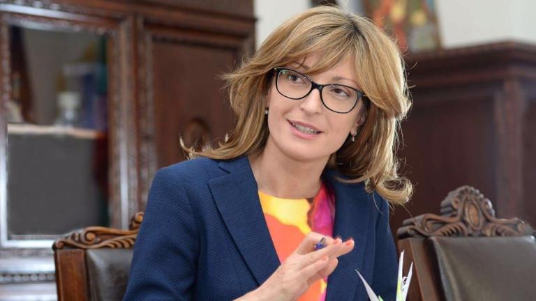 Захариева: Околу 100.000 бугарски државјани во С. Македонија понекогаш се заплашувани