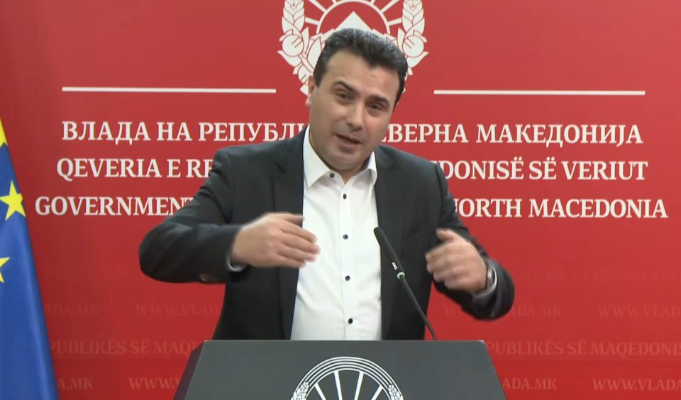 Мицкоски: Заев ретерираше за личните карти зошто го брише македонскиот идентитет, нели беше тој бетон?
