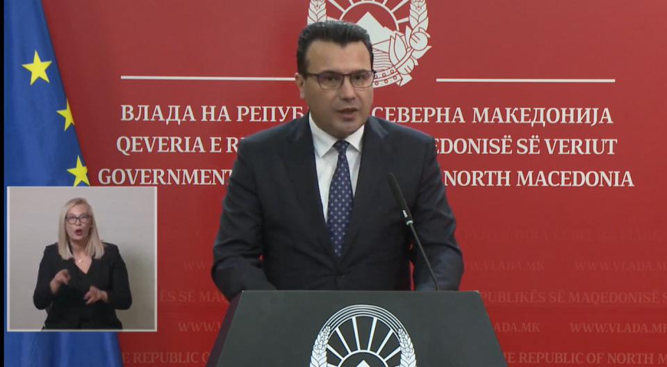 Премиерот Заев ќе го презентира петтиот пакет економски мерки