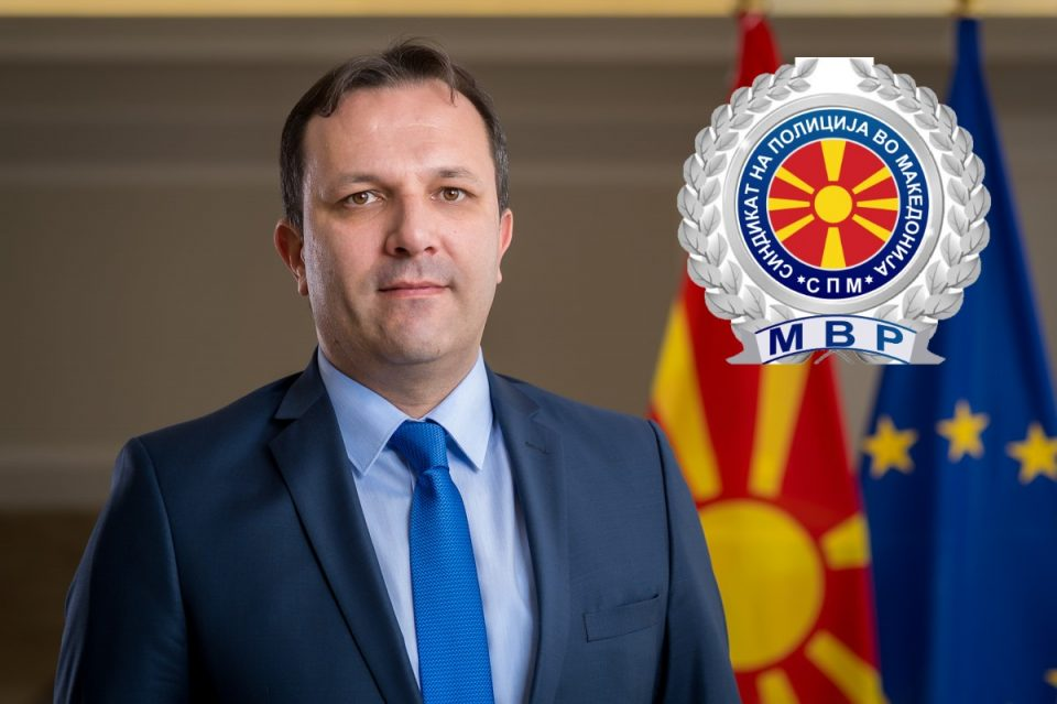 СПМ: Министерот Спасовски незаконски ја кочел работата на Синдикатот на Полиција