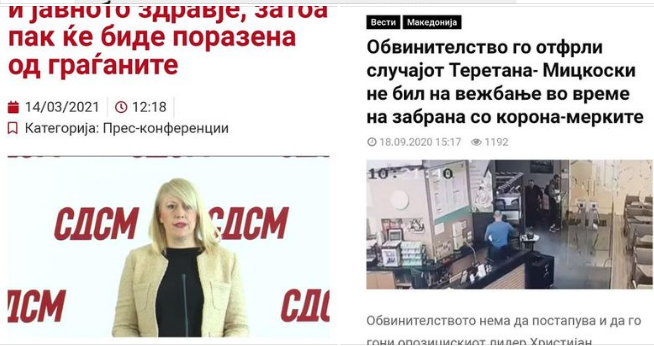 Мицкоски: Едното е вест од пред 6 месеци, второто е прес на СДС од денес. Лажеа и крадеа тогаш, лажат и крадат и сега