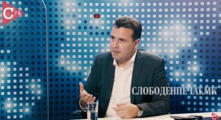 Се гледа дека Заев баш и нема мнозинство: Бара влада со ВМРО-ДПМНЕ
